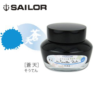http://item.rakuten.co.jp/nomado1230/3300no13100520510/ 引用