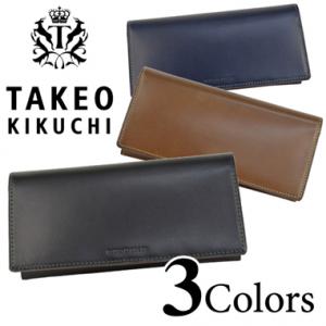 http://item.rakuten.co.jp/tokyo-derica/tk212032/
