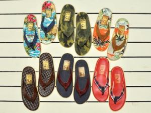 http://www.green-label-relaxing.jp/news/2013/07/island-slipper-shop-in-shop.html