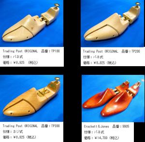 https://tradingpost.jp/aoyama/26822/
