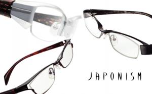http://www.kk-harada.co.jp/glasses/japonism.php