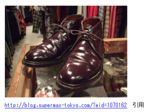 http://blog.supermax-tokyo.com/?eid=1070162 引用