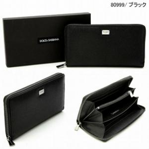 http://item.rakuten.co.jp/2nd-stage/bp1672-a1001/