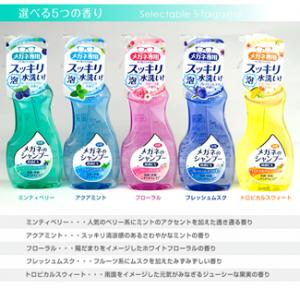 http://item.rakuten.co.jp/jewel-hasegawa/s99_msje/