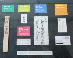 http://blog.goo.ne.jp/shiotetsu_2011/e/fed07aeb0273ac612c211b6e5d293966