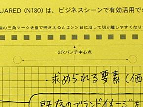 http://www.itmedia.co.jp/bizid/articles/0811/21/news127_3.html
