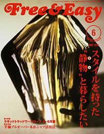 http://blog.goo.ne.jp/everydaysunday/e/c1a58a4a6524788f6f74a3793e760ac4