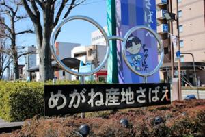 http://www.ohmyglasses.jp/blog/2013/05/16/sabae/