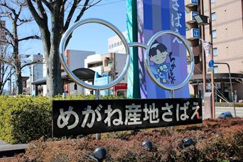 本物志向の男性必見!日本のメガネブランド3選