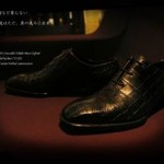 http://www.shoe-collection.jp