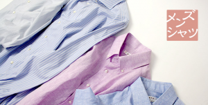 http://www.karuizawa-shirt.jp/goods/m-shirt.html