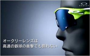 http://prtimes.jp/main/html/rd/p/000000001.000014732.html