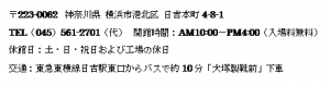 http://www.otsuka-shoe.com