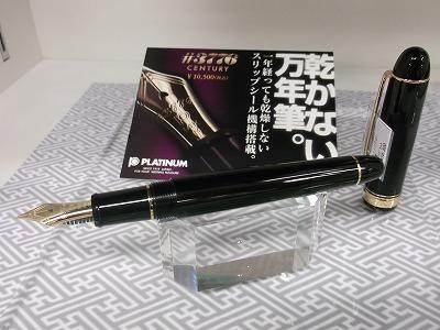 ビジネスシーンで使うなら安心して使えるプラチナの万年筆をどうぞ