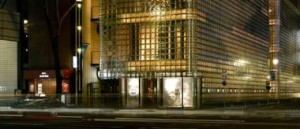 http://www.maisonhermes.jp/ginza/about/