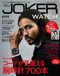http://www.kk-bestsellers.com/magazine/goods63437/index38.htm 引用