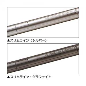 http://item.rakuten.co.jp/hougado/porschedesign-003/
