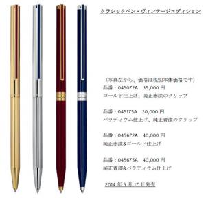http://item.rakuten.co.jp/takeken/045675a/