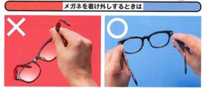 http://glassfactory.blog.so-net.ne.jp/2015-05-19-1 引用