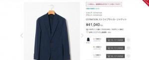 http://zozo.jp/shop/estnation/goods/10777852/?did=25695784