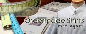http://www.novianovio.com/fs/novianovio/order-shirt/010213fl-m55bb