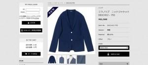 http://drumohr.tokyo/shop/detail/?pid=116