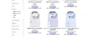 http://onlineshop.orihica.com/fs/orihica/c/mens_shirt