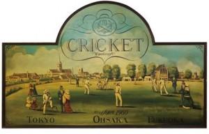 http://cricket-online.jp/sv/svm/blog/journal/show/46