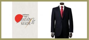 引用: http://www.ny-onlinestore.com/special/newyorker_mens/15aw_japan_made_products/suit/