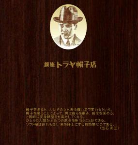 引用: http://ginza-toraya.com/index.htm
