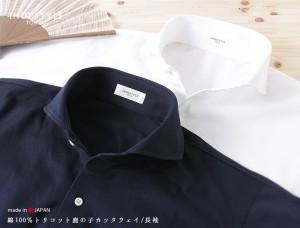 引用: http://www.itohari.jp/fs/itohari/gd34