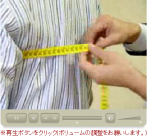 引用:http://item.rakuten.co.jp/fellows/c/0000000715/#measure