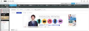 引用:http://www.dmm.com/rental/fashion/=/category=mens/
