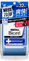 引用:http://www.kao.co.jp/biore/mens/lineup/img/bodysheet/products01.png