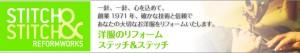 引用: http://image.rakuten.co.jp/rws/cabinet/toppage/kanban20110215rev.jpg