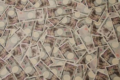 総額79億2,000万円!男が憧れる逸品たちの世界最高額を集めてみました