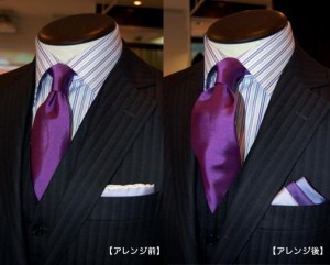 引用:https://www.facebook.com/dormeuiljapon/photos/a.328665140528489.75564.324372010957802/627517813976552/?type=3&theater