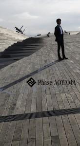 引用: http://www.phase-aoyama.co.jp/
