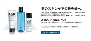 引用:http://www.labseries.jp/reasons/about.tmpl