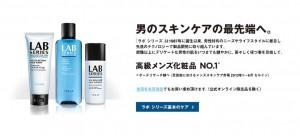 引用:http://www.labseries.jp/reasons/about.tmpl