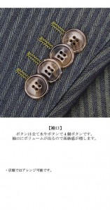 引用: http://www.inblue.jp/s02-kn6410g.html#