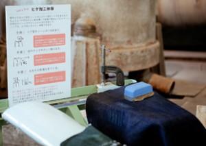 引用: http://www.betty.co.jp/museum/museum2.html