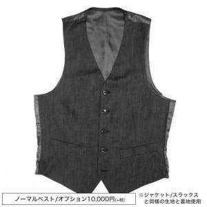 引用: http://denew.jp/?pid=93201699