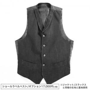 引用: http://denew.jp/?pid=102681247