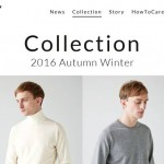 引用:http://www.johnsmedley.jp/collection/men.html