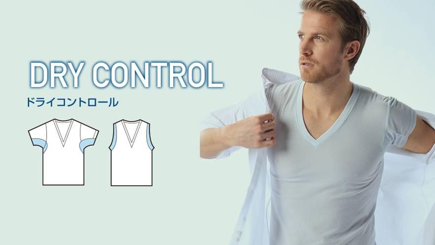 奥様必見!夏の汗ニオイ対策!最新機能性アンダーシャツ7ブランド