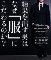 引用:http://www.chukei.co.jp/business/detail.php?id=9784046004543