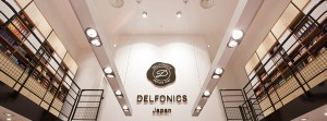 引用:http://www.delfonics.com/wp-content/themes/delfonics/common/images/top/mainimgParis.jpg