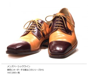 (引用: http://tetsujiya.com/goods)
