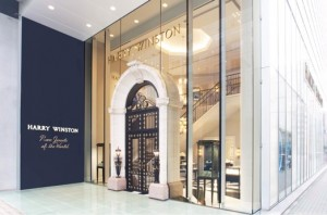 http://www.harrywinston.com/ja/news-events 引用